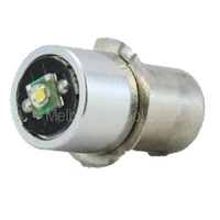 L.E.D. 18V TORCH GLOBE 260 LUMENS SUITABLE FOR MAKITA, DEWALT, HITACHI AND OTHER BRANDS