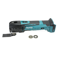 Makita Xmt03 / Dtm51Z 18V Multi-Tool  - Replaces The Lxmt02